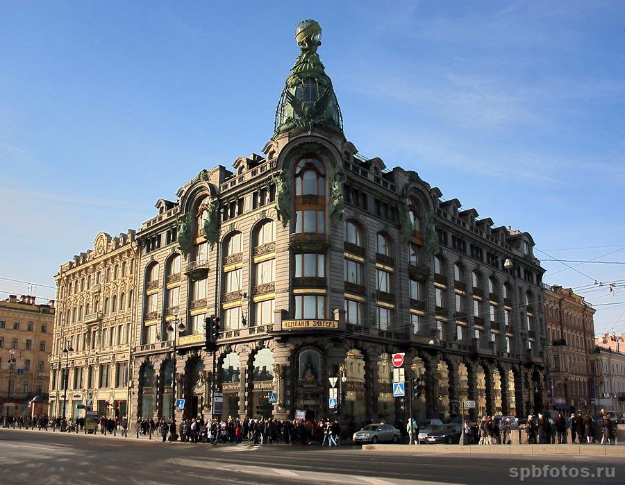 Дом Акционерной компании Зингер в России