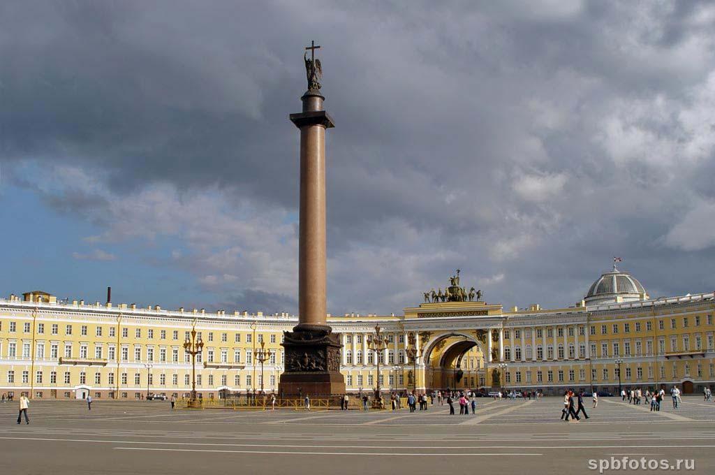 Дворцовая площадь. Александровская колонна