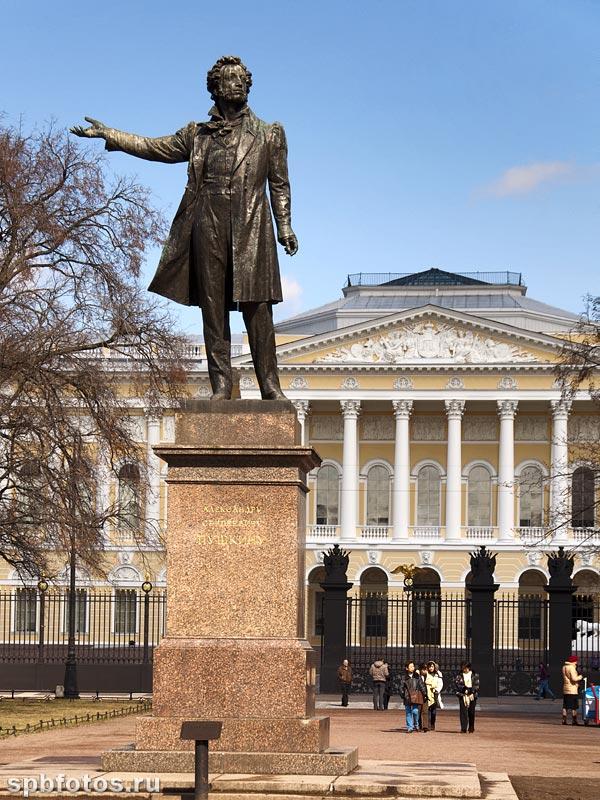сочинение-описание памятника а.с. пушкина